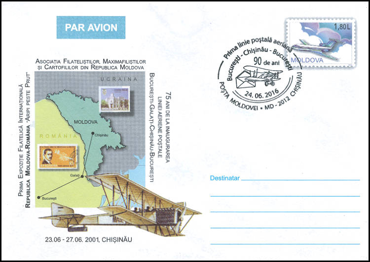 Special Commemorative Cancellation | Postmark: Chișinău MD-2012 24/06/2016 (EXAMPLE 1)