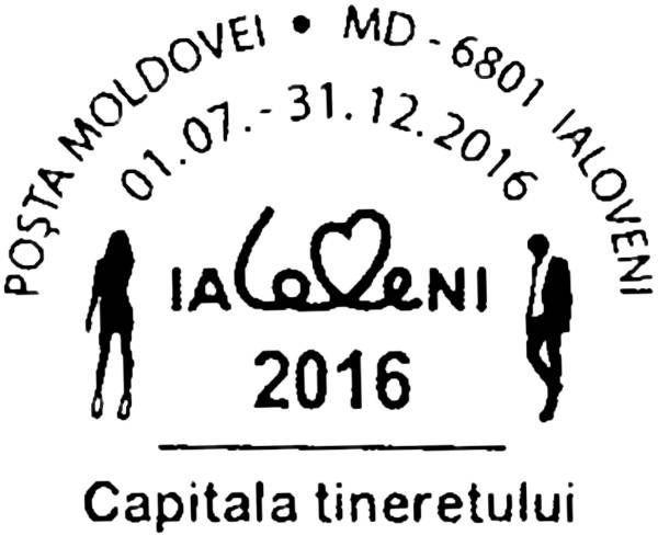 Special Commemorative Cancellation | Postmark: Ialoveni MD-6801 01/07/2016