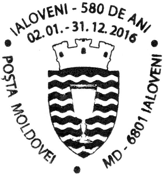 Special Commemorative Cancellation | Postmark: Ialoveni MD-6801 02/01/2016