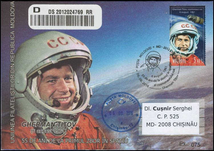 № CS2016/22 - Gherman Titov - 55th Anniversary of His Space Flight