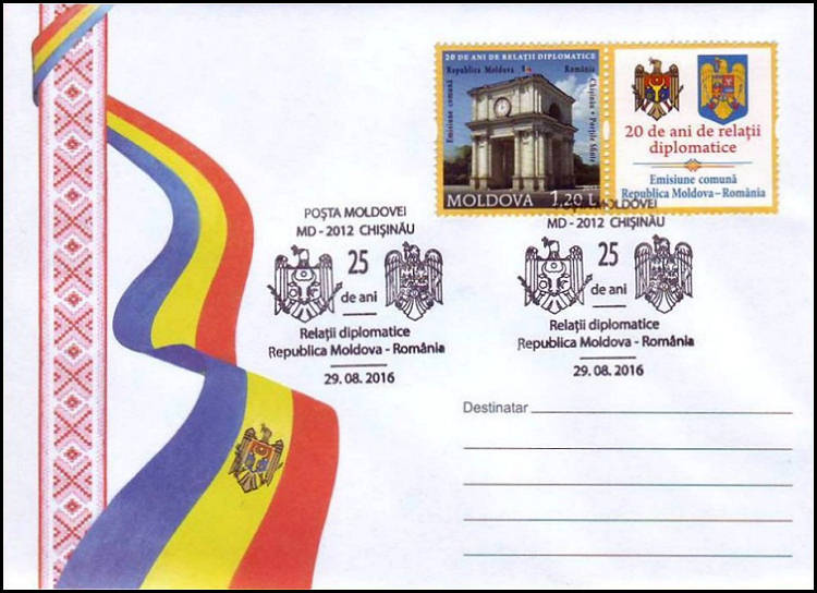 № CS2016/24 - Diplomatic Relations Between Moldova and Romania - 25 Years
