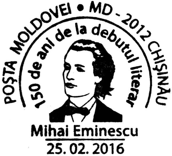 Special Commemorative Cancellation | Postmark: Chișinău MD-2012 25/02/2016
