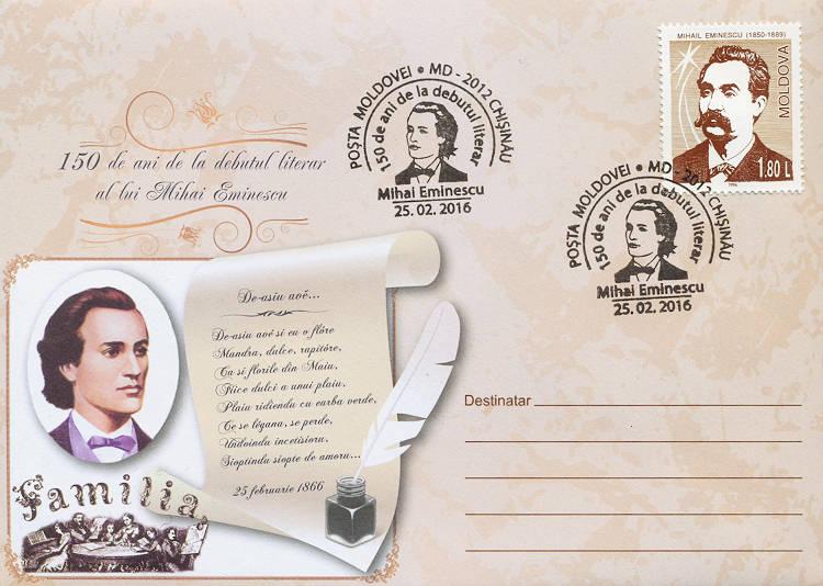 № CS2016/4 - Mihai Eminescu - 150th Anniversary of His Literary Debut