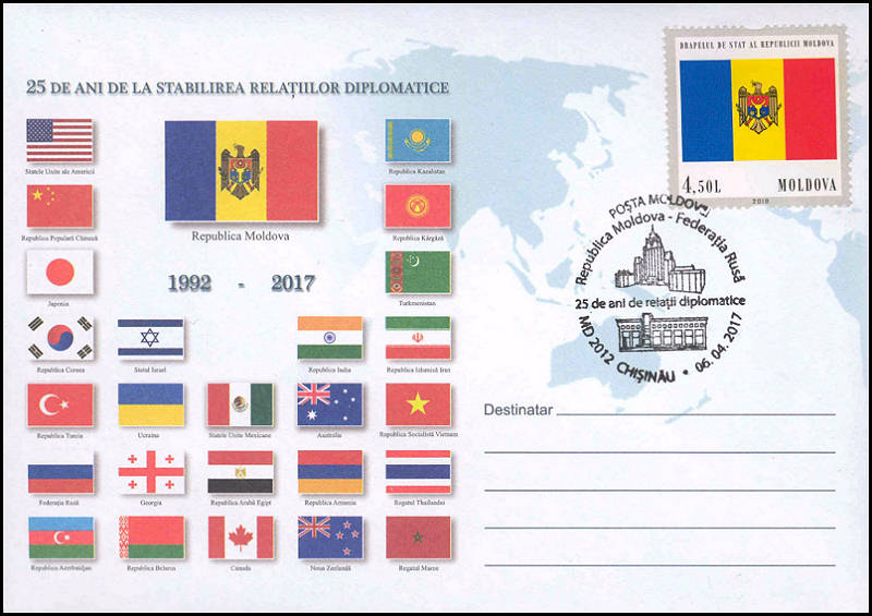 № CS2017/17 - Diplomatic Relations with the Russian Federation - 25 Years
