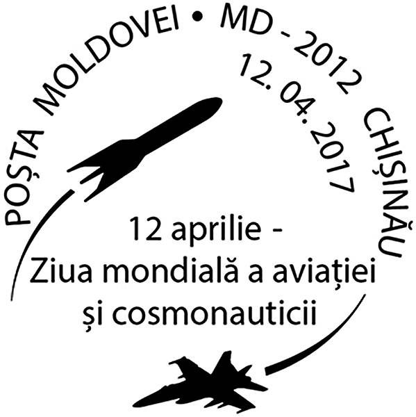 Special Commemorative Cancellation | Postmark: Chișinău MD-2012 12/04/2017