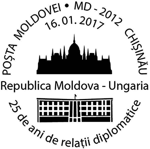 Special Commemorative Cancellation | Postmark: Chișinău MD-2012 16/01/2017