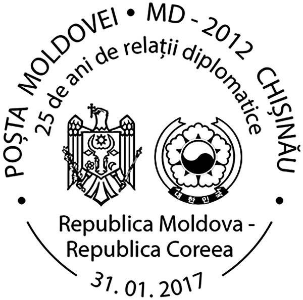 Special Commemorative Cancellation | Postmark: Chișinău MD-2012 31/01/2017