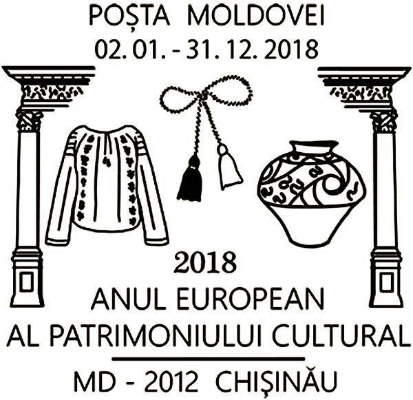 Special Commemorative Cancellation | Postmark: Chișinău MD-2012 02/01/2018