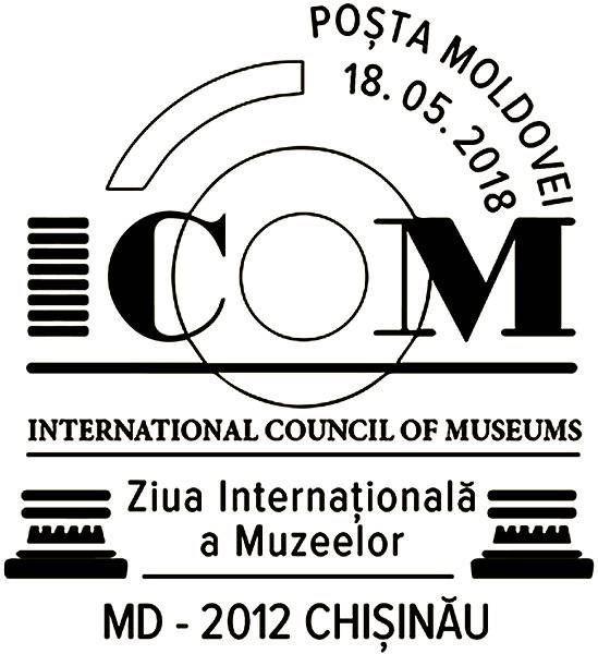 Special Commemorative Cancellation | Postmark: Chișinău MD-2012 18/05/2018