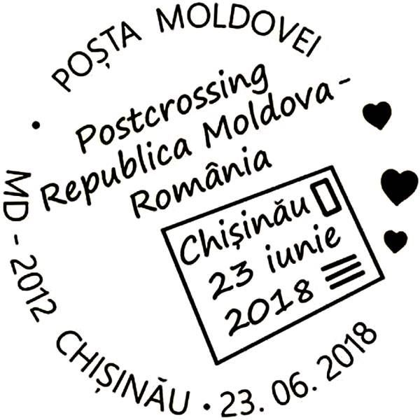 Special Commemorative Cancellation | Postmark: Chișinău MD-2012 23/06/2018