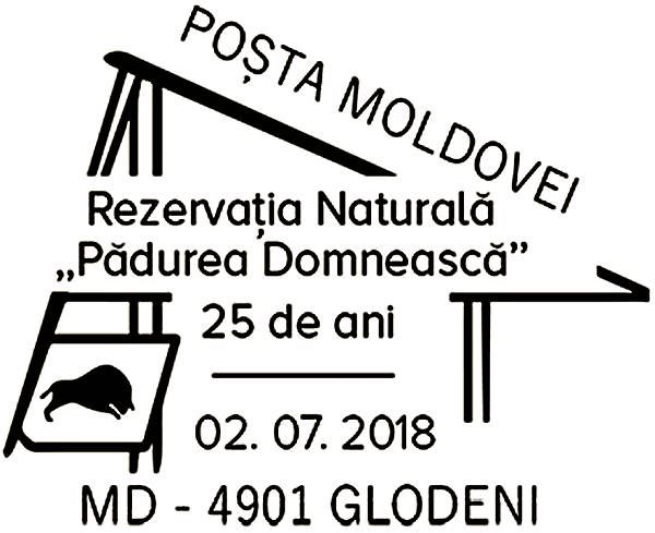 Special Commemorative Cancellation | Postmark: Glodeni MD-4901 02/07/2018
