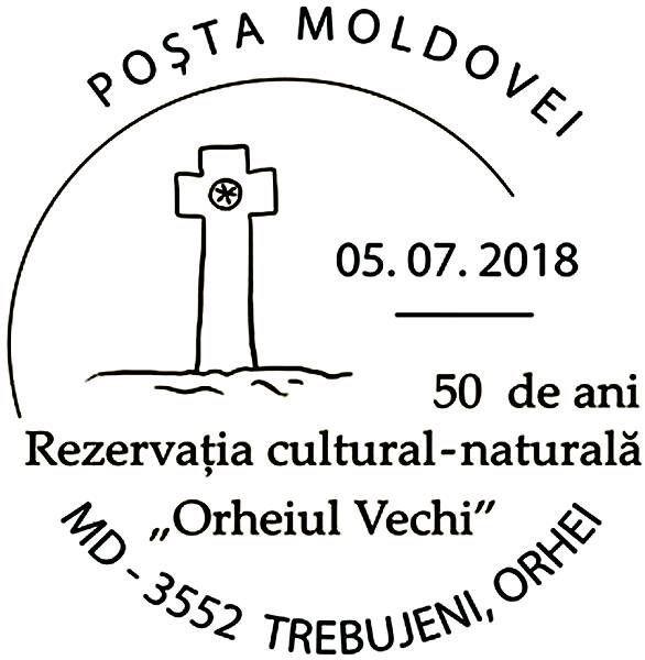 Special Commemorative Cancellation | Postmark: Orhei MD-3552 Trebujeni 05/07/2018