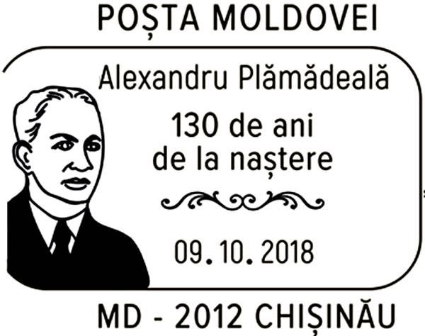 Special Commemorative Cancellation | Postmark: Chișinău MD-2012 09/10/2018