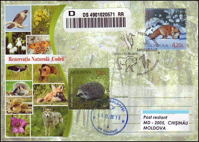 Special Commemorative Cancellation | Postmark: Glodeni MD-4901 15/03/2018 (EXAMPLE 1)