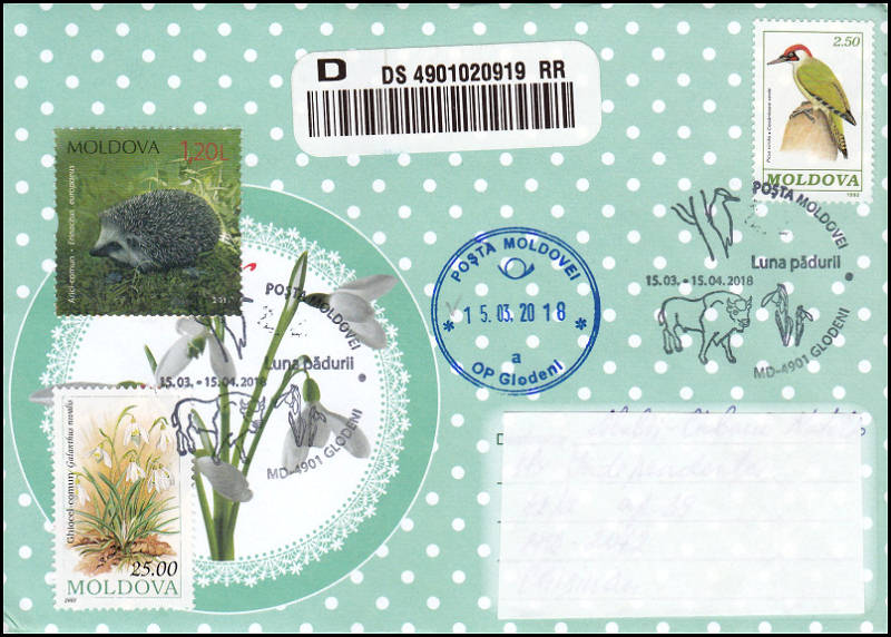 Special Commemorative Cancellation | Postmark: Glodeni MD-4901 15/03/2018 (EXAMPLE 2)