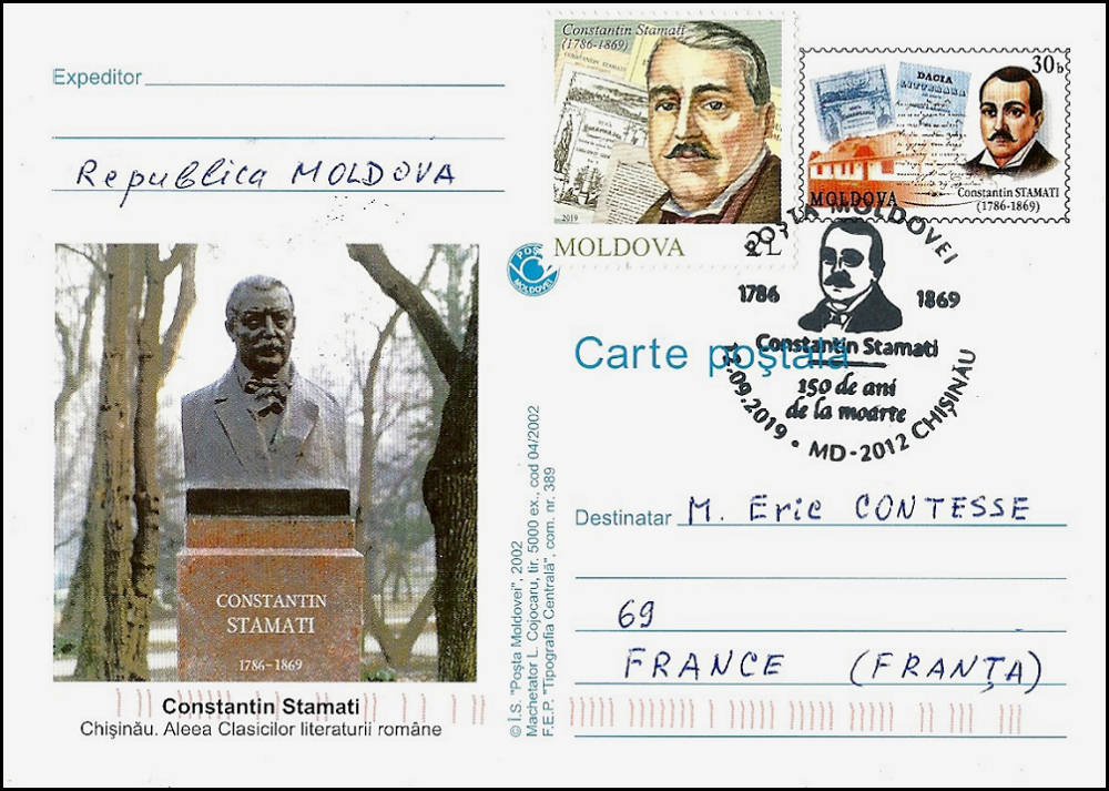 № CS2019/15 - Constantin Stamati - 150th Death Anniversary
