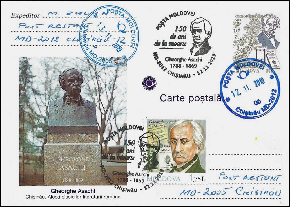 № CS2019/19 - Gheorghe Asachi - 150th Anniversary of His Death