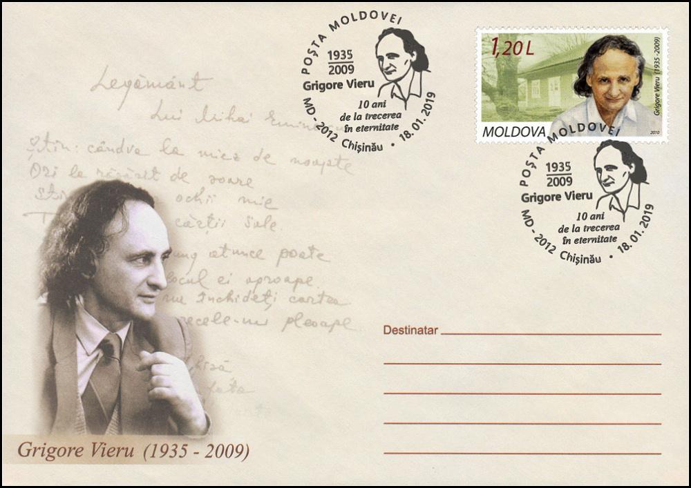 № CS2019/2 - Grigore Vieru - 10th Anniversary of His Passage Into Eternity