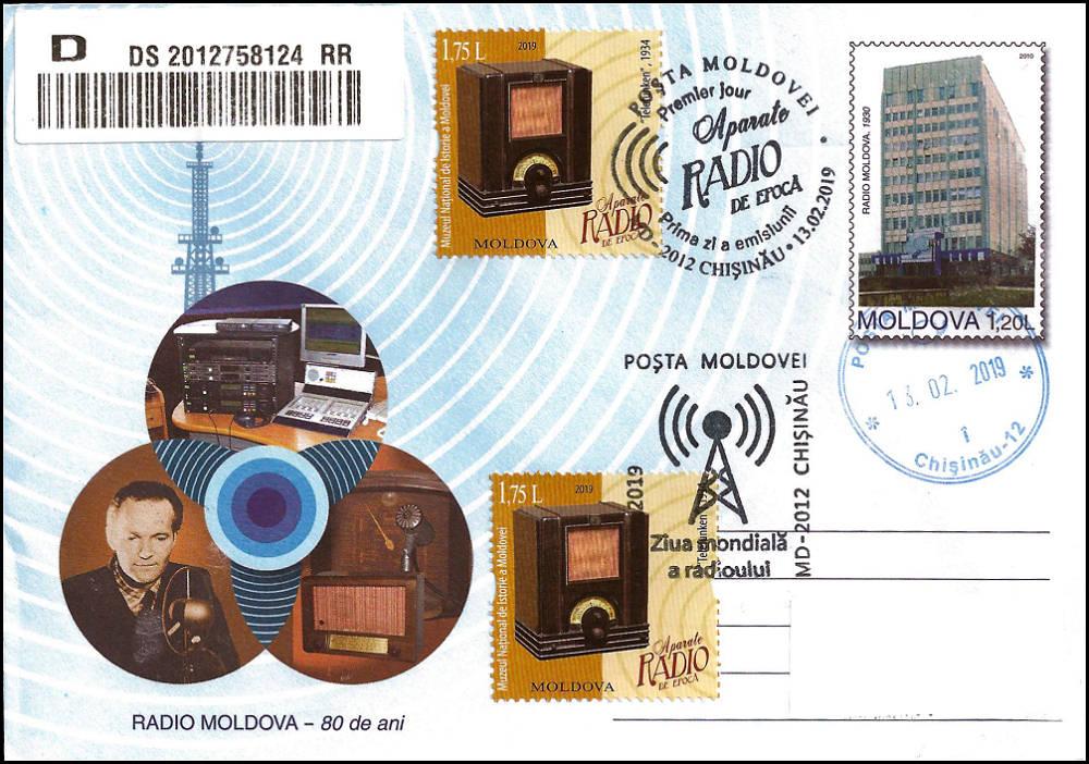 № CS2019/3 - World Radio Day