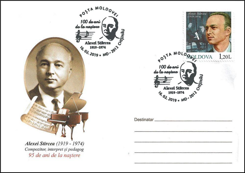 № CS2019/4 - Alexei Stârcea - Composer. 100th Birth Anniversary