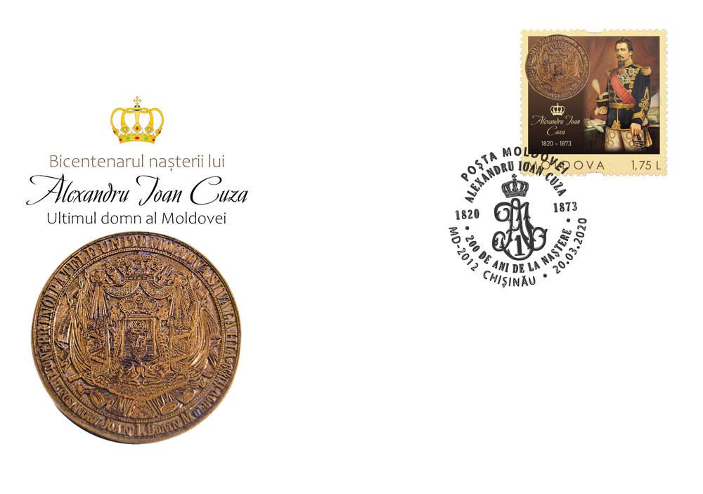 № CS2020/3 - Bicentenary of the Birth of Alexandru Ioan Cuza
