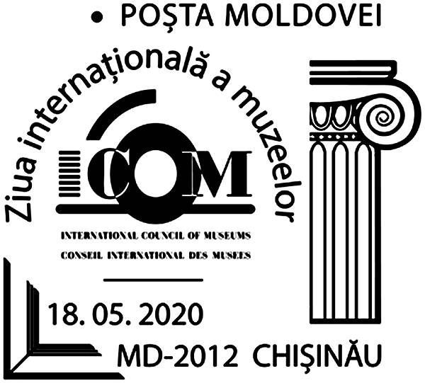 Special Commemorative Cancellation | Postmark: Chișinău MD-2012 18/05/2020
