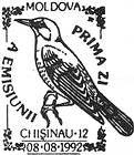 № CF10 - Birds (I) 1992