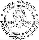 № CF107 - 150th Birth Anniversary of Mihai Eminescu 2000