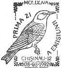 № CF11 - Birds (I) 1992