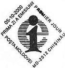 № CF116 - UNESCO - World Teachers Day 2000