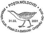 First Day Cancellation | Protected Fauna - Corncrake. World Wide Fund for Nature (WWF)