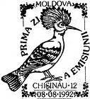 № CF12 - Birds (I) 1992