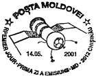 First Day Cancellation | 20th Anniversary of the Flight of the First Romanian Cosmonaut - Dumitru Prunariu