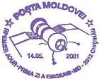 № CF123i - 20th Anniversary of the Flight of the First Romanian Cosmonaut - Dumitru Prunariu 2001