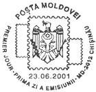 10th Anniversary of the First Stamps of the Republic of Moldova