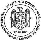 № CF127 - 10th Anniversary of the Declaration of Independence of the Republic of Moldova 2001