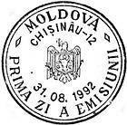 № CF13 - USSR Stamps Overprinted «MOLDOVA» and Surcharged 1992