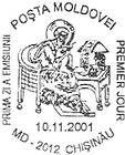 № CF131 - Christmas 2001 2001