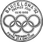 № CF14 - Olympic Games, Barcelona, 1992 1992