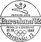 Medallists at the Olympic Games, Barcelona 1992