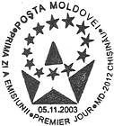 Presidency of the Republic of Moldova of the Council of Europe Committee of Ministers