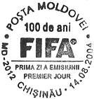 First Day Cancellation | 100th Anniversary of the Fédération Internationale de Football Association (FIFA)