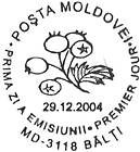 First Day Cancellation | The Red List of Moldova - Flora. Shrubs