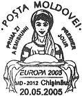 № CF166 - EUROPA 2005 - Gastronomy 2005