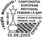 № CF167 - European Individual Womens Chess Championship, Chişinău 2005