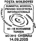 № CF170 - World Summit on the Information Society. Tunisia 2005