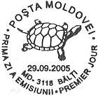 № CF172 - From The Red Book of the Republic of Moldova: Fauna - Reptiles and Amphibians 2005