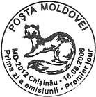 № CF185 - From The Red Book of the Republic of Moldova: Fauna - Mammals 2006