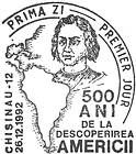 № CF19 - 500th Anniversary of the Discovery of America by Christopher Columbus 1992