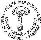 № CF192 - From The Red Book of the Republic of Moldova: Edible Mushrooms (III) 2007